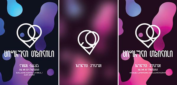 Digital Tbilisi Festival